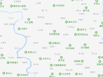 巴莫阿依 | 凉山彝语地名初探