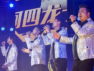 (链接)阿四龙15周年演唱会音乐剧视频