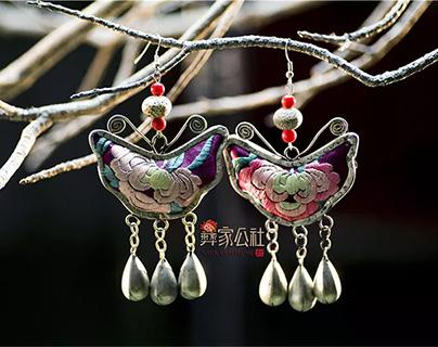 <strong>彝族刺绣:一针一线传承民族文化</strong>