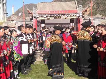 2019云南昆明地区彝族年庆典活动在禄劝凤家古镇隆重举行