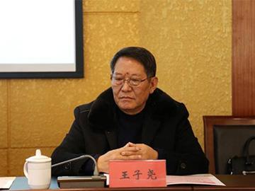 中国彝文古籍文献藏书分布及现状调研