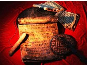 毕摩文献 | 彝族社会的百科全书