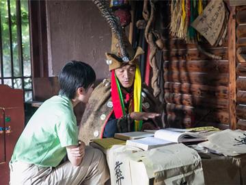 彝人古镇里神秘的毕摩文化