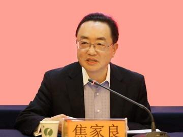 全国政协焦家良委员:应设立彝族医药文化传承与保护发展专项基金