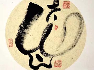 阿恩拉且:彝文书法新生代 文化传承在路上