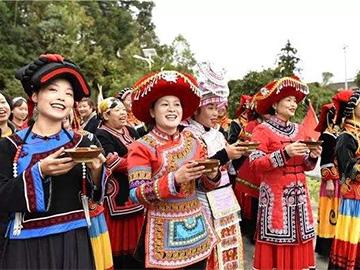 探析云南彝族传统礼仪文化之美
