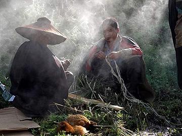 彝族克智和彝族传统文化