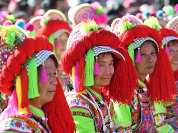 New Year of Yi Ethnic Group (in Yunnan)