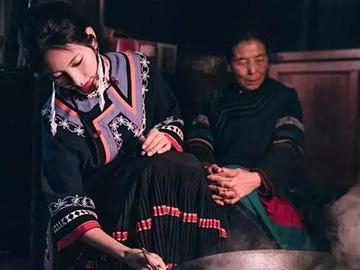越西彝学|彝族婚俗传说
