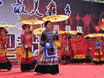 古蔺县的彝族文化传承