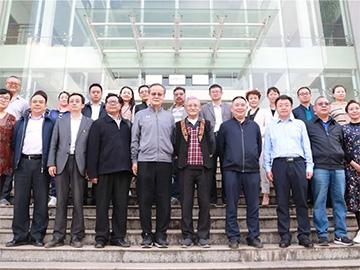 《中国彝医药典籍》编委会主任会议在楚雄召开