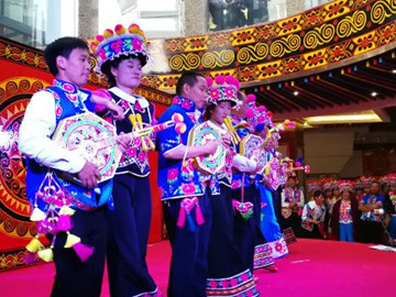 <strong>Over 300 Yi people celebrated their new year in Kunming</strong>