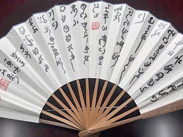 中国书法与彝文书法两面手——记青年书法创作者田玉华