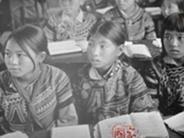 《国家相册》:大凉山女孩