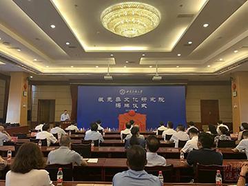 西南民族大学藏羌彝文化研究院揭牌成立