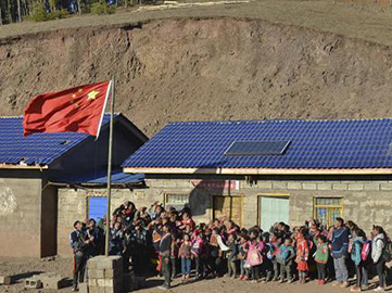 彝族的乡村与乡村学校教育