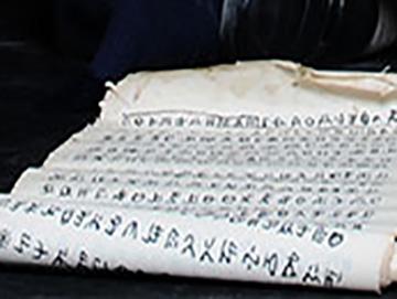 国家和地方视野下的滇南彝文古籍《吴三桂野史》