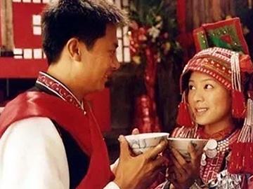 彝族电影《花腰新娘》的诗意美学特征