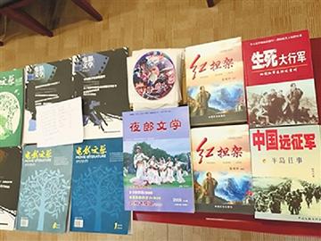 中国彝族作家黎明轩作品研讨会在都匀举行