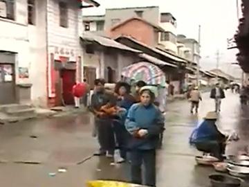90年代纪录片《南方丝绸之路》:越西县