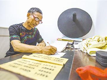 黄承龙:让彝族文化得以更好传承