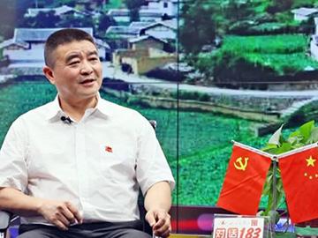 美姑县委书记马小宁:锁定两个文旅发展目标定位 构建全域生态山地旅游体系