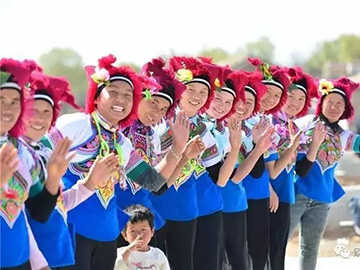 彝族在文山的迁徙和变迁历史