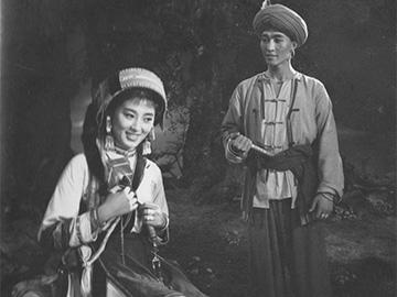 黄建明:论阿诗玛核心文化的保护与传承