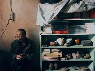 查姆:彝族的创世史诗