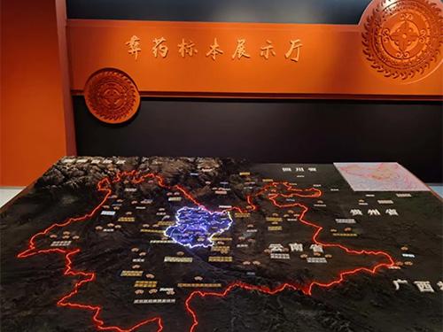 全国首个!中国彝医药博览馆在楚雄州建成开馆