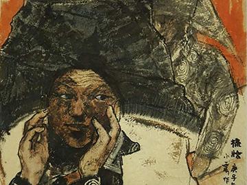 大凉山的风骨——画家廖小云关于凉山彝人绘画作品