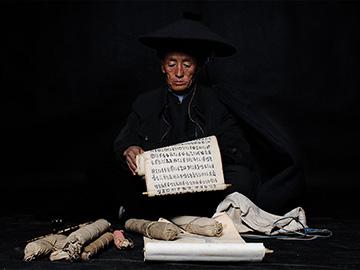 """藏羌彝走廊文化域中的神职祭司:""""毕摩""""与""""释比"""""""