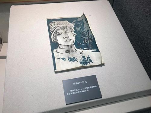 《守望——贵州文化遗址寻踪》:洗尽铅华的慕俄格