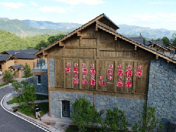 总书记关心的凉山三河村怎么样了?在佛山的帮扶下,彝族乡亲搬新家啦!
