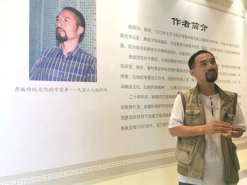 施增鸿彝汉双文书法作品展在楚雄州博物馆开展