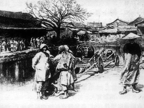 清代中央政府对彝族地区的治理探析