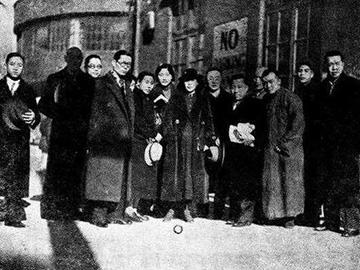 五族共和之外——整理民国时期彝族精英分子所写汉文文献的思考