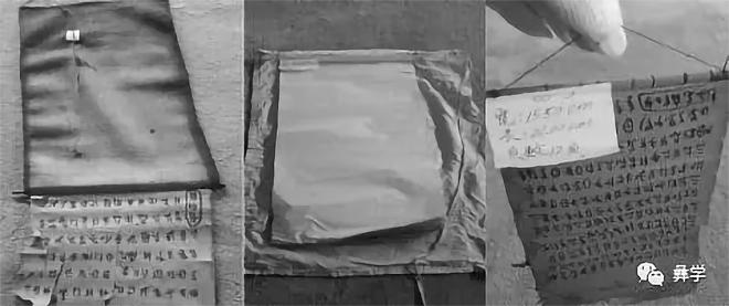 图9:封面(封底)裹卷装和有挂带的经籍(摩瑟磁火摄)