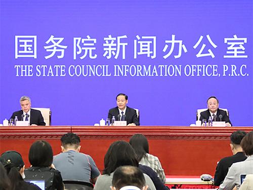 国新办:加强彝族文化保护传承 促进彝族语言文字学习、使用和发展