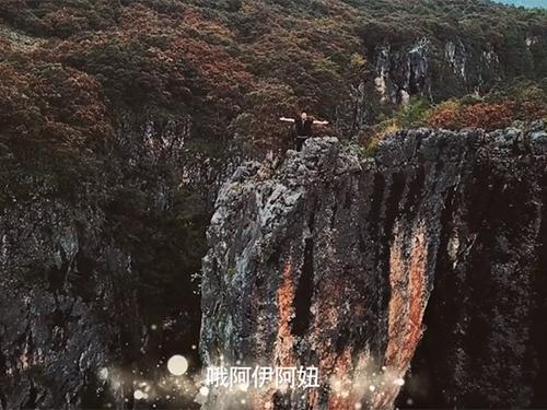 海来阿木|悲情MV《天上的花》正式发布