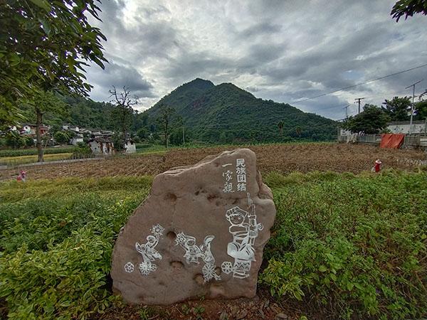 易门县十街彝族乡摆衣村的乡村振兴密码