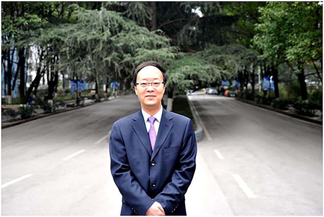 肖远平教授