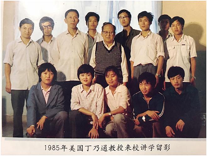 丁乃通先生赴华中师范大学文学院讲学