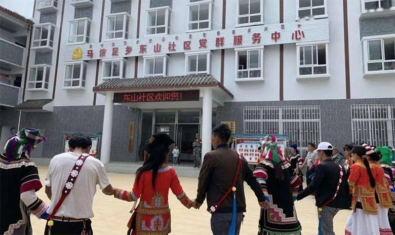 中国社会报:彝族山乡移风易俗助脱贫