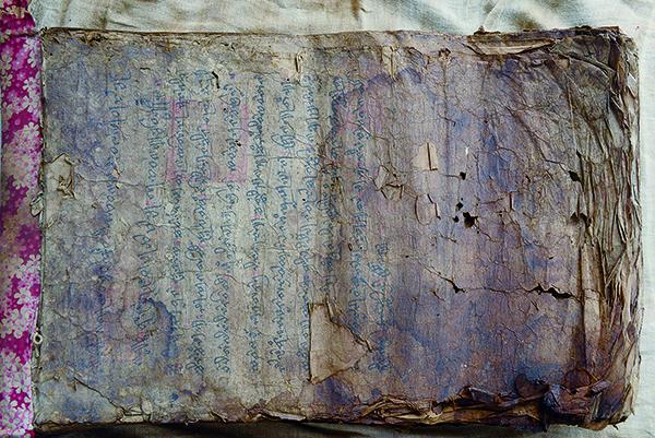 傣族英雄史诗《莫娜宛沙》