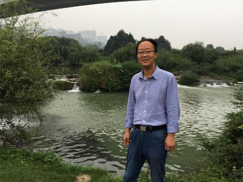 贵州师范大学校长肖远平教授微传