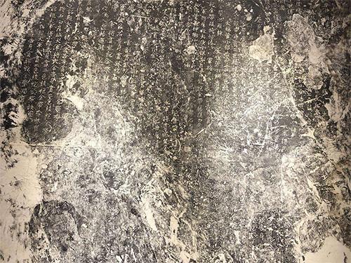 穿越时空的彝族文化烙印:彝族的碑文