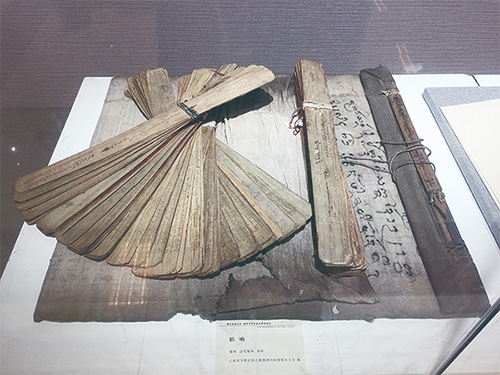 云南:保护传承少数民族古籍经典成就辉煌
