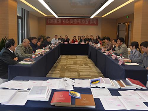 国家社科基金重大项目《中国彝文古籍文献整理与保护及其数字化建设》结项评审会在西南民族大学举行