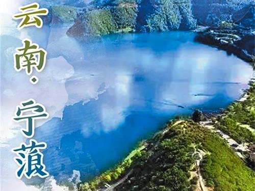 """云南宁蒗:""""小凉山""""正在大变样"""